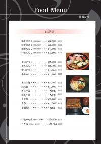 food06