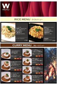 RICE/CURRY