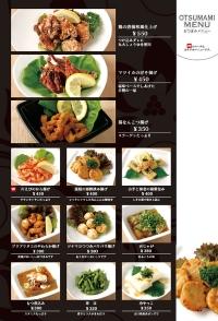 food07